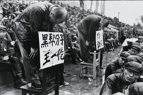 Beijing of the Cultural Revolution 1966 (13)