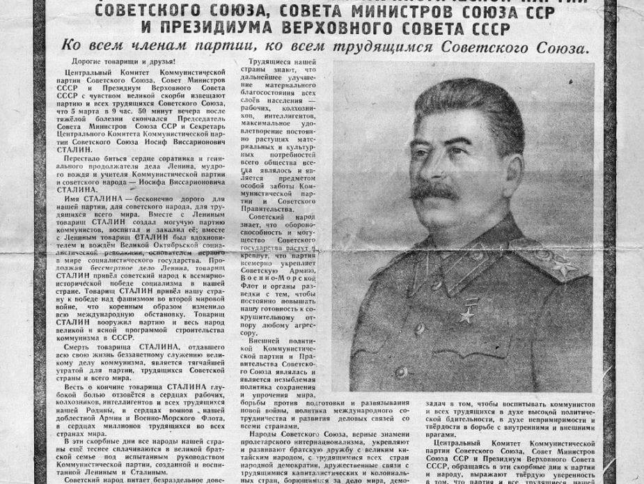 Pionerskaja-pravda_06.03.1953_1